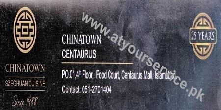 china-town-santaurus-ibd
