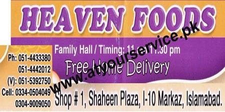 heaven-foods-i-10-markaz-ibd