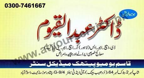 Qasim Homoeopathic Medical Centre – G 9-4, IBD