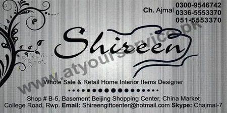 Shireen Interior Items Designers - College Road, Rawalpindi