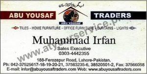 Abu Yousaf Traders - Ferozpur Road, Lahore
