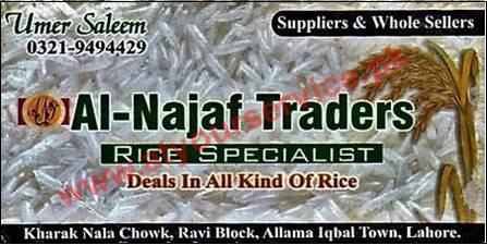Al-Najaf Traders (Rice Specialist) - Kharak Nala Chowk Ravi Block Allama Iqbal Town, Lahore