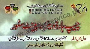 Cheap Hardware & Paint Store - Gulyana Road, Kharian