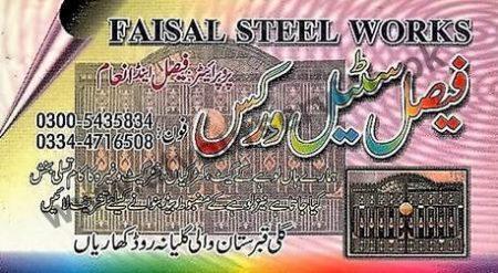 Faisal Steel Works - Gulyana Road, Kharian