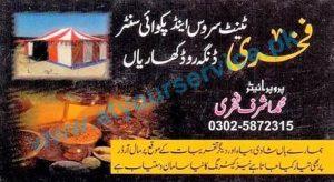 Fakhri Tent Service & Pakwai Centre - Dinga Road, Kharian