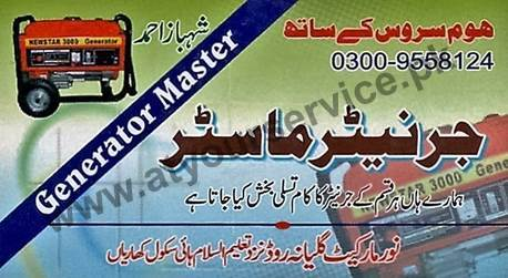 Generator Master - Gulyana Road, Kharian