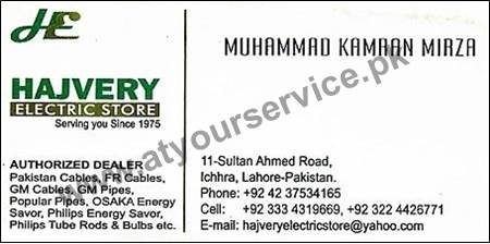 Hajveri Electric Store – Sultan Ahmed Road Ichra, Lahore