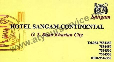 Hotel Sangam Continental – GT Road, Kharian