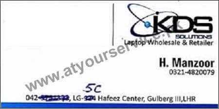 laptops in hafeez center gulberg lahore