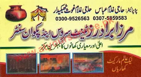 Mirza Brothers Tent Service & Pakwan Centre - Naik Alam Market, Kharian