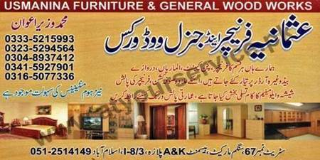 Furniture - Lounge Suites - Furniture Stores - Focus on