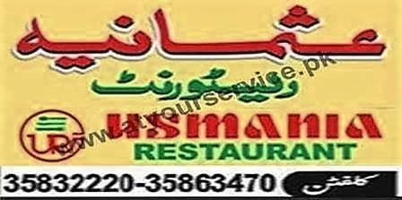 USMANIA Restaurant – Clifton, Karachi