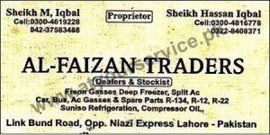 Al-Faizan Traders (Freon Gases, AC, Referigeration) - Opp. Niazi Express Link Bund Road, Lahore