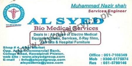 Al Syed Bio Medical Services - College Road, Rawalpindi