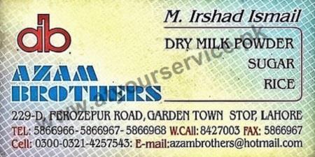 Azam Brothers (Dry Milk Powder, Sugar, Rice) - Ferozepur Road, Lahore