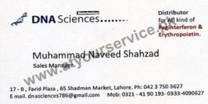 DNA Sciences (Distributor for Peginterferon & Erythropoietin) - Farid Plaza Shadman Market, Lahore