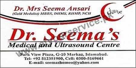 Dr. Seema's Medical & Ultrasound Centre - Park View Plaza, G10 Markaz, Islamabad