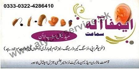 Emfa Ala Samaat (Hearing Aids) - General Hospital Modern Medicine Market, Lahore