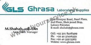 Ghrasa Laboratory Supplies - Pearl Plaza Ferozepur Road, Lahore