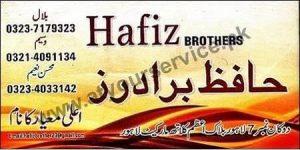 Hafiz Brothers - Lahore Block Azam Cloth Market, Lahore