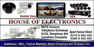 House of Electronics (CCTV Cameras, Telephone Exchange, UPS) - Faisal Market, Lahore