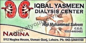 Iqbal Yasmeen Dialysis Center - Usman Gunj, Lahore