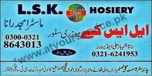 L.S.K. Hosiery Store (Factory) - Shama Colony Hamza Market GT Road, Gujranwala