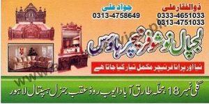 Lajpal Nosho Furniture House - Ayub Road, Lahore