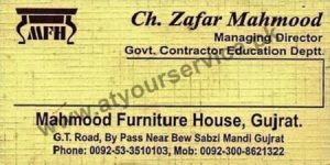 Mahmood Furniture House - GT Road, Gujrat