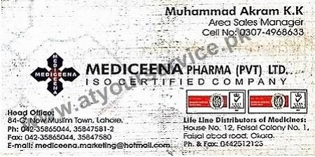 Mediceena Pharma (Head Office) - New Muslim Town, Lahore
