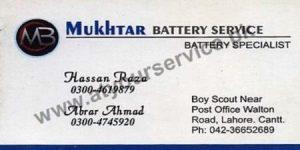 Mukhtar Battery Service - Walton Road Cantt,Lahore