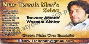 New Trend Men's Saloon (Branch#2) - Rehmat Chowk WAPDA Town, Lahore
