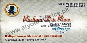Rafique Anwar Memorial Trust Hospital - Civil Lines, Gujranwala