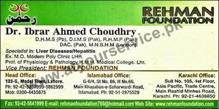 Rehman Foundation (Dr. Ibrar - Liver Diseases & Hepatitis Specialist) - Model Town Lahore