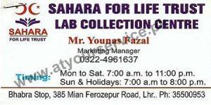 Sahara for Life Trust Lab Collection Centre - Ferozepur Road, Lahore