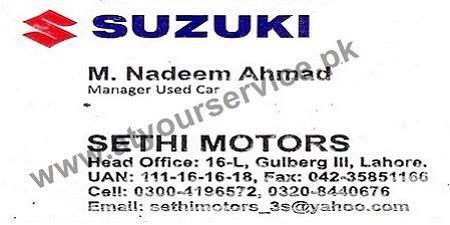 Sethi Motors (Suzuki) – Gulberg III, Lahore – Pakistan's Largest