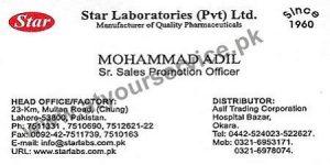 Star Laboratories (Head Office, Factory) - Multan Road, Lahore