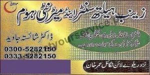 Zainub Health Centre & Maternity Home - Railway Line Nagayl Umer Khan