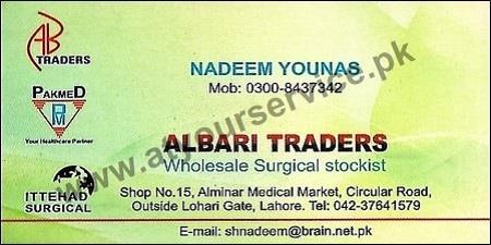 Al Bari Traders (Wholesale Surgical Stockist) – Alamgir Medical