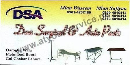 Dua Surgical & Auto Parts – Darogha Wala Mehmood Booti, Lahore
