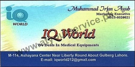 IQ World (Medical Equipment) – Liberty Round About Gulberg, Lahore