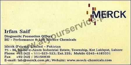 Merck Pakistan - Kot Lakhpat, Lahore - Pakistan's Largest