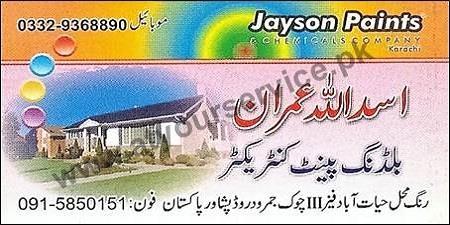 Asadullah Imran Building Paint Contractor – Rang Mehal Hayatabd, Peshawar