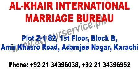 1st international marriage