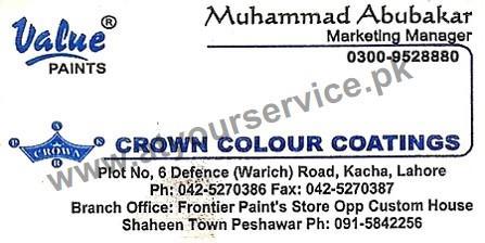 Crown Colour Coatings – Kacha, Defence Road, Lahore