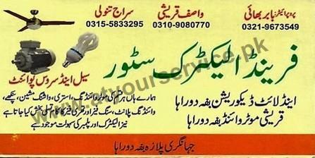 Friends Electric Store – Jahangiri Plaza, Baffa Doraha, Mansehra