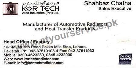 Kor Tech Auto Industries (Head Office) – Multan Road, Lahore