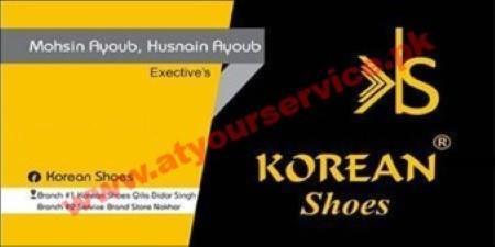 Korean Shoes – Qila Didar Singh, Gujranwala