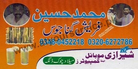 Muhammad Hussain Fresh Ghunna Juice – Milad Chowk, Dinga