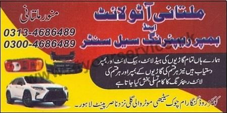 Multani Auto Light & Bumper Repairing Sale Centre - Ganga